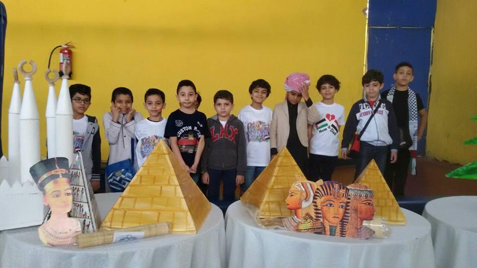 Al-Kon Al-Motawara.Int.Schools